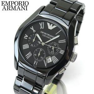 エンポリオアルマーニ EMPORIO ARMANI 腕時計 メンズ AR1400 tokeiten