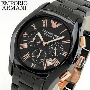 EMPORIO ARMANI エンポリオアルマーニ AR1410 海外モデル メンズ 男性用 腕時計 ウォッチ 黒 ブラック ピンクゴールド tokeiten