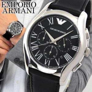 EMPORIO ARMANI エンポリオアルマーニ クロノグラフ クラシック メンズ 腕時計 時計 watch ウォッチ AR1700 海外モデル tokeiten