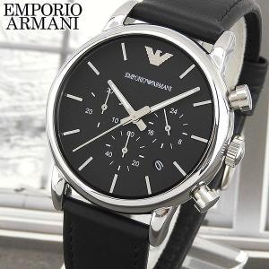 EMPORIO ARMANI エンポリオアルマーニ クオーツ クロノグラフ AR1733 海外モデル アナログ メンズ 腕時計 黒 ブラック 銀 シルバー 革バンド レザー