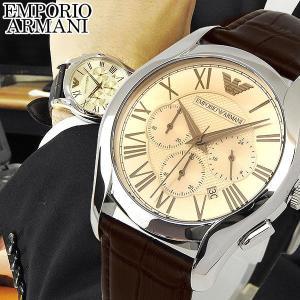 EMPORIO ARMANI エンポリオアルマーニ AR1785 メンズ 腕時計 クロノグラフ クラシック tokeiten
