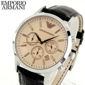 EMPORIO ARMANI エンポリオアルマーニ クロノグラフ メンズ 革バンド レザー 腕時計 時計 watch ウォッチ ブラウン AR2433 海外モデル tokeiten