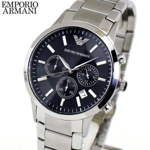 エンポリオアルマーニ EMPORIO ARMANI 腕時計 メンズ 時計 アルマーニ AR2434 tokeiten