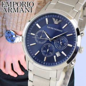 EMPORIO ARMANI エンポリオアルマーニ メンズ 青 銀 ブルー シルバー 腕時計 時計 watch ウォッチ AR2448 tokeiten