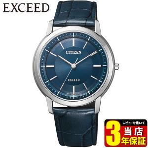 ポイント最大31倍 シチズン エクシード エコドライブ AR4001-01L CITIZEN EXCEED 国内正規品 腕時計 メンズ ソーラー ペア 青 ネイビー クロコ 革ベルト|tokeiten