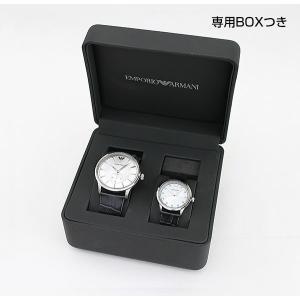 72292c0fc9 ... BOX訳あり EMPORIO ARMANI エンポリオアルマーニ ペアウォッチ 黒 銀 腕時計 時計 ブラック シルバー 白