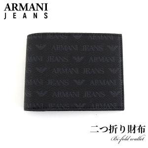 ARMANI JEANS アルマーニジーンズ メンズ 二つ折り 財布 サイフ 小銭入れつき 黒 ブラック ARJ 938538 CC996 00020 NERO カジュアル 海外モデル プレゼント tokeiten