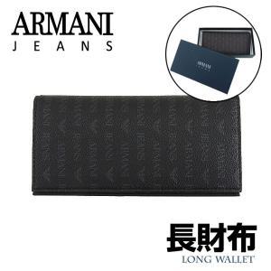 ARMANI JEANS アルマーニジーンズ メンズ PORTA YEN 財布 長財布 サイフ 黒 ブラック ARJ 938538 CC996 00020 NERO カジュアル 海外モデル プレゼント tokeiten