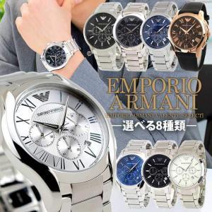 bf76f70311 EMPORIO ARMANI エンポリオアルマーニ クロノグラフ メンズ 腕時計 海外モデル 黒 ブラック 青 ネイビー 茶 ブラウン 銀 シルバー
