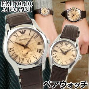 EMPORIO ARMANI エンポリオアルマーニ ペアウォッチ ブランド 腕時計 時計 watch ウォッチ 茶 ブラウン レザー AR1704 AR1713|tokeiten