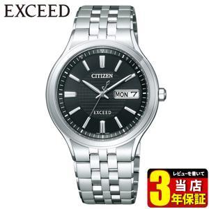 ポイント最大31倍 シチズン エクシード メンズ 電波 ソーラー AT6000-52E CITIZEN EXCEED 国内正規品 腕時計 エコドライブ 電波時計 チタン|tokeiten