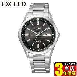 シチズン エクシード メンズ 電波 ソーラー AT6030-51E CITIZEN 国内正規品 腕時計 エコドライブ 電波時計 シルバー チタン|tokeiten