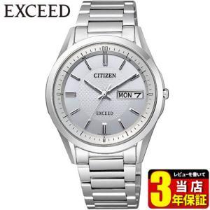 シチズン エクシード メンズ 電波 ソーラー AT6030-60A CITIZEN 国内正規品 腕時計 エコドライブ 電波時計 ペア 銀 シルバー チタン|tokeiten