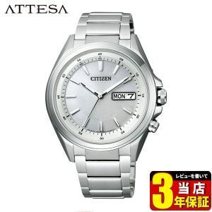 シチズン アテッサ エコドライブ 電波時計 CITIZEN ATTESA AT6040-58A 国内正規品 腕時計 メンズ ソーラー ビジネス シルバー カレンダー|tokeiten