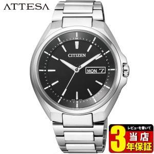シチズン アテッサ エコドライブ 電波時計 CITIZEN AT6050-54E 国内正規品 腕時計 メンズ ソーラー ビジネス シルバー ブラック カレンダー|tokeiten