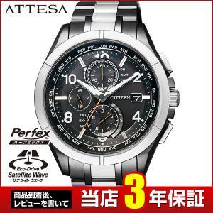 先行予約受付中 ATTESA アテッサ CITIZEN シチズン エコドライブ 電波 防水 AT8165-51E 30周年限定モデル メンズ 腕時計 国内正規品 チタン ビジネス|tokeiten
