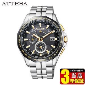 ポイント最大35倍 シチズン アテッサ エコドライブ 電波時計 CITIZEN ATTESA AT9095-50E 国内正規品 腕時計 メンズ ソーラー ビジネス シルバー ブラック|tokeiten