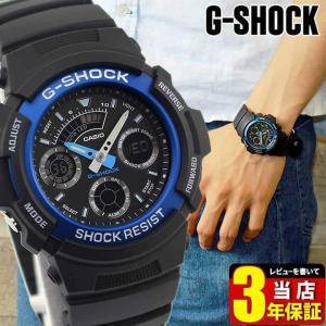 レビュー3年保証 G-SHOCK Gショック ジーショック g-shock gショック 腕時計 メンズ AW-591-2A