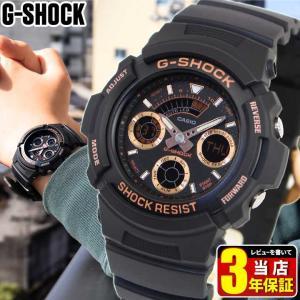 G-SHOCK Gショック CASIO カシオ AW-591GBX-1A4 アナログ デジタル メンズ 腕時計 海外モデル 黒 ブラック ローズゴールド ウレタン|tokeiten