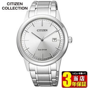 CITIZEN COLLECTION シチズンコレクション ソーラー AW1226-66A 国内正規品 メンズ 腕時計 tokeiten