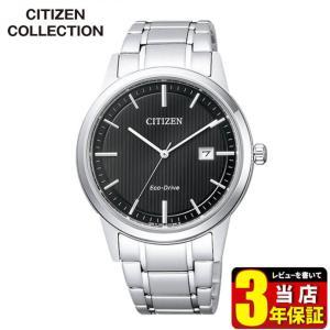 CITIZEN COLLECTION シチズンコレクション ソーラー AW1226-66E 国内正規品 メンズ 腕時計 tokeiten
