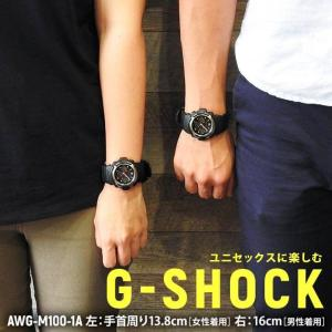 CASIO カシオ Gショック 電波ソーラー G-SHOCK ジーショック ブラック 黒 AWG-M100-1A 海外モデル BASIC アナログ デジタル アナデジ 逆輸入|tokeiten|08