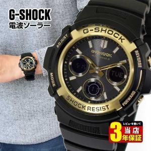 G-SHOCK Gショック CASIO カシオ 電波ソーラー AWG-M100SBG-1A アナデジ メンズ 腕時計 海外モデル ブラック 金 ゴールド ウレタン|tokeiten