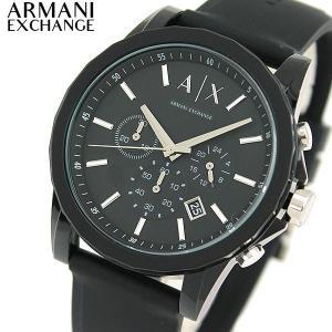 限定セール ARMANI EXCHANGE アルマーニ エクスチェンジ メンズ 腕時計 時計 ウォッチ 黒 ブラック シリコン ラバー バンド アナログ AX1326 海外モデル|tokeiten