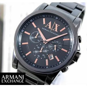 ARMANI EXCHANGE ax アルマーニエクスチェンジ クロノグラフ ガンメタルカラーメンズ 腕時計 時計 メタル バンド AX2086 tokeiten