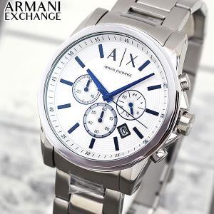 ARMANI EXCHANGE ax armani exchange アルマーニ エクスチェンジ メンズ 腕時計 時計 青 銀 ブルー シルバー メタル バンド AX2510 tokeiten