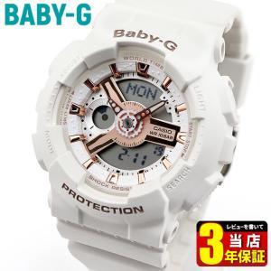 CASIO Baby-G カシオ ベビーG ベイビージー BA-110RG-7A アナログ デジタル レディース 腕時計 時計 白 ホワイト 誕生日プレゼント 女性 ギフト 海外モデル|tokeiten