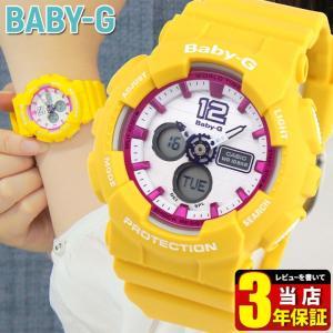 レビュー3年保証 CASIO カシオ Baby-G ベビーG BA-120-9B 海外モデル Big Case Series アナログ レディース 腕時計 ウォッチ 黄色 イエロー ピンク tokeiten
