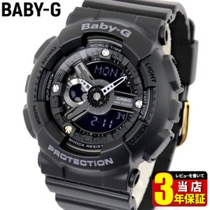 Baby-G ベビ−G CASIO カシオ 35周年 限定モデル ペア BA-135DD-1A アナデジ レディース 腕時計 黒 ブラック 海外モデル 誕生日プレゼント 女性 ギフト|tokeiten