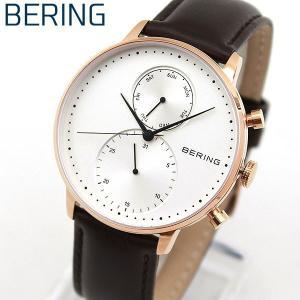 BERING ベーリング Classic クラシック BERING-13242-564 海外モデル メンズ 腕時計 カレンダー 革バンド レザー アナログ 白 ホワイト こげ茶 ダークブラウン