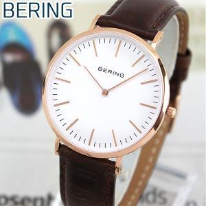BERING ベーリング BERING-13738-564 海外モデル アナログ メンズ レディース 腕時計 男女兼用 ユニセックス 白 ホワイト 茶 ブラウン 革バンド レザー
