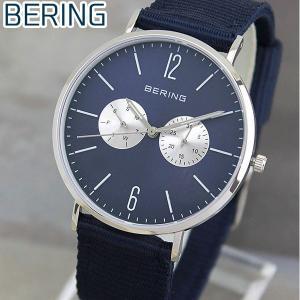 BERING ベーリング 14240-507 海外モデル メンズ 腕時計 カレンダー ナイロンバンド アナログ 紺 ネイビー 茶 ブラウン レザー 替えベルト