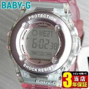 レビュー3年保証 カシオ babyg ベビーG Baby-G BG-1302-4 ピンク CASIO|tokeiten