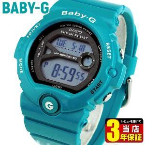 レビュー3年保証 CASIO カシオ Baby-G ベビーG デジタル レディース 腕時計 BG-6903-2 水色 海外モデル tokeiten