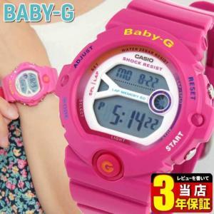 CASIO カシオ Baby-G ベビーG デジタル レディース 腕時計 時計 ウォッチ for running フォーランニング ピンク BG-6903-4B|tokeiten
