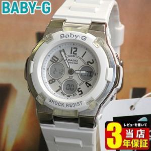CASIO カシオ Baby-G ベビーG レディース 腕時計 時計 かわいい BGA-110-7B 白 ホワイト 海外モデル BABYG tokeiten