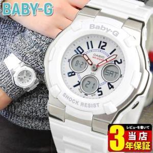 レビュー3年保証 CASIO カシオ Baby-G ベビーG BGA-110TR-7B 海外モデル White Tricolor Series アナログ レディース 腕時計 白 ホワイト tokeiten
