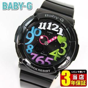 レビュー3年保証 CASIO Baby-G カシオ ベビーG ネオンダイアルシリーズ 黒 ブラック レディース 腕時計 時計 BGA-131-1B2 tokeiten