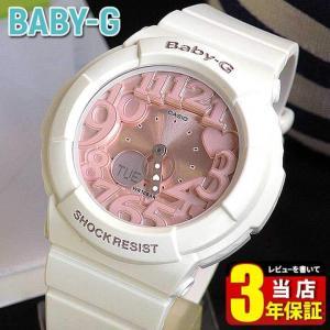 BOX訳あり レビュー3年保証 ベビーG カシオ Baby-G 白 ピンク レディース 腕時 BGA-131-7B2|tokeiten
