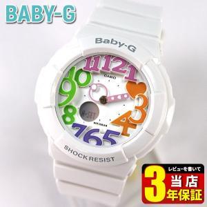 レビュー3年保証 CASIO Baby-G カシオ ベビーG ネオンダイアルシリーズ レディース 腕時計 時計 白 ホワイト BGA-131-7B3 tokeiten