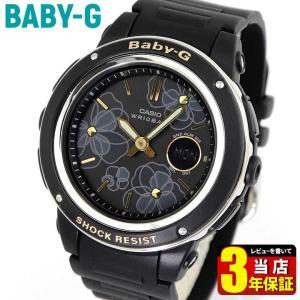 Baby-G ベビ−G CASIO カシオ Floral Dial Series レディース 腕時計 黒 ブラック 金 ゴールド ウレタン BGA-150FL-1A 海外モデル レビュー3年保証|tokeiten