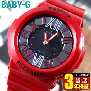 CASIO カシオ Baby-G ベビーG レディース 腕時計 時計 BGA-160-4B レッド 海外モデル Neon Dial Series ネオンダイアルシリーズ アナデジコンビ tokeiten