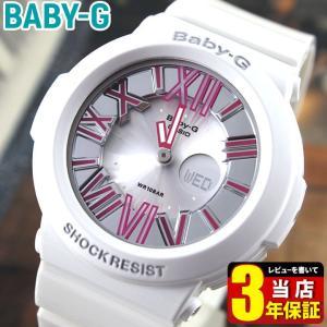 レビュー3年保証 CASIO カシオ Baby-G BABYG ベビーG レディース 腕時計時計 BGA-160-7B2 白 ホワイト×ピンク 海外モデル ネオンダイアルシリーズ【BABYG】 tokeiten