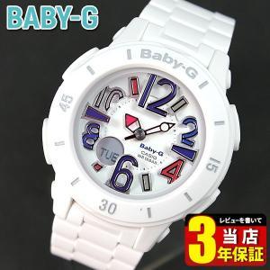 レビュー3年保証 ベビーG カシオ babyg Baby-G ネオンダイアル BGA-170-7B2 白 ホワイト ネオンマリン tokeiten