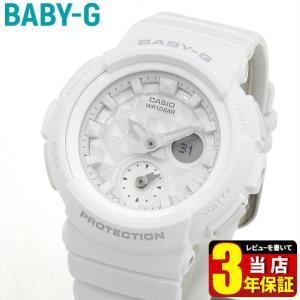 レビュー3年保証 CASIO カシオ Baby-G ベビーG BGA-195-7A 海外モデル アナログ レディース 腕時計 ウォッチ 白 ホワイト ウレタン バンド 逆輸入|tokeiten