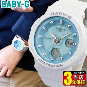 Baby-G ベビ−G CASIO カシオ BGA-250-7A1 BEACH TRAVELER SERIES アナログ デジタル レディース 腕時計 海外モデル 白 ホワイト 青 ブルー ウレタン|tokeiten